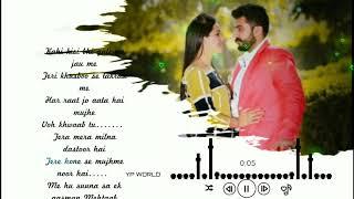 Kahin Kisi Bhi Gali Jau Main ( Tere Sang Yara ) Song | Rustom Movie Song | Tik Tok Ringtone 2020