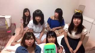 新メンバー加入で新しいLovries♡になりました! ◎笠木にな→水色 ◎二宮さ...