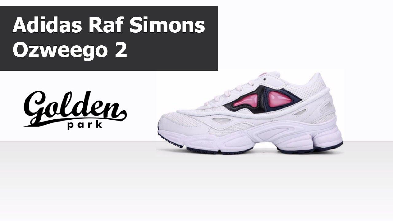 В интернет магазине vse-krossovki вы можете купить кроссовки adidas x raf simons stan smith