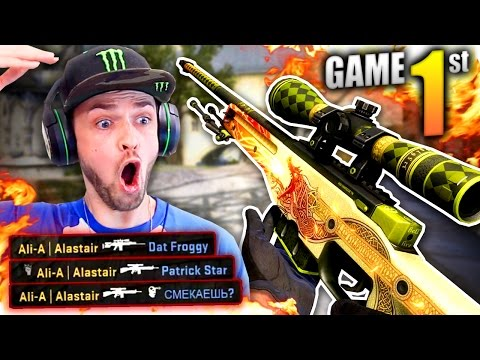 My FIRST EVER game on CS:GO! (HOW WILL I DO?!)