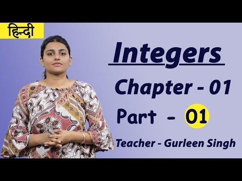 Integers | Number Line & Other Concepts Of Integers | Class 7 | Maths | Gurleen Singh