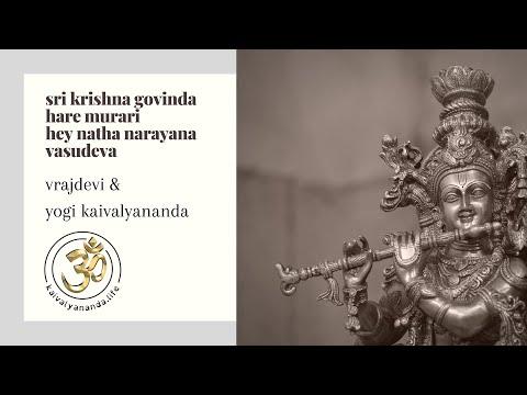 Sri Krishna Govinda with Vrajdevi & Yogi Kaivalyananda