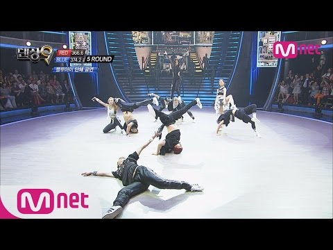 [Dancing9S2] Blue Eye Group Stage 'Bang It to the Curb+Taekwondo