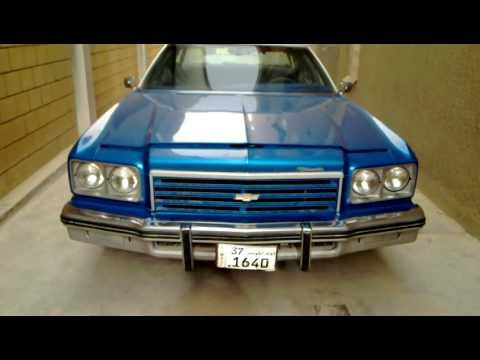 Chevrolet Impala (1976) - Part 3. - YouTube