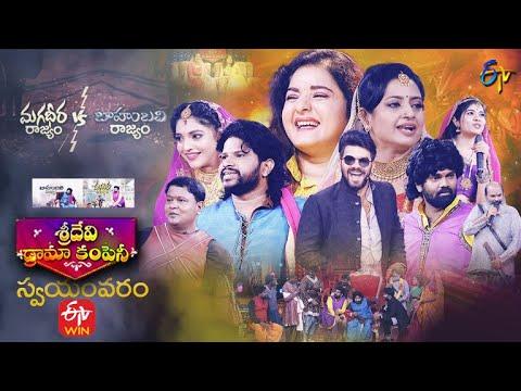 Sridevi Drama Company | 19th September 2021 | Full Episode | Sudigaali Sudheer, Aadi, Immanuel | ETV