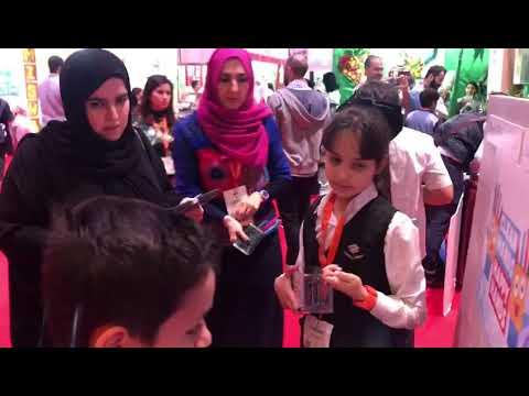 creating a device to inhance children hygiene