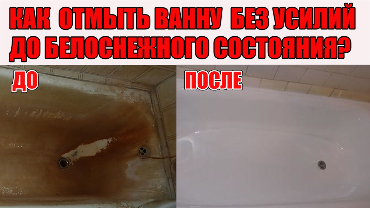В ванной до рвоты видео — photo 15