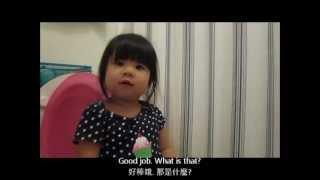 QQ: potty training (21 months)