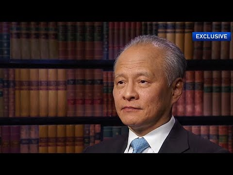 Chinese Ambassador Cui Tiankai responds to US' proposed tariffs