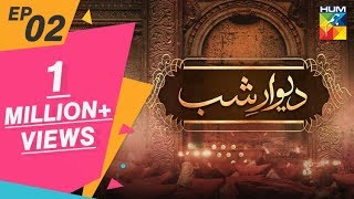 Deewar e Shab Episode #02 HUM TV Drama 15 June 2019