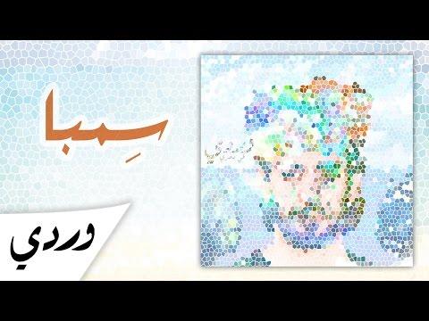 Alaa Wardi - 7 - Simba
