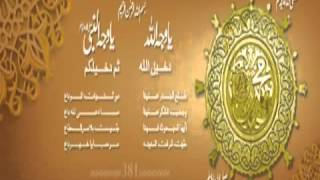 IDREESIA NAAT SHARIF kis dil say main chahun  IDREESIA381A   YouTube