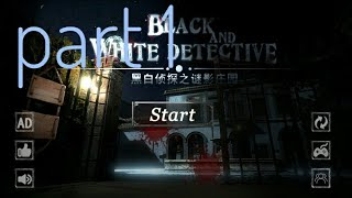 Black and white detective walkthrough part 1