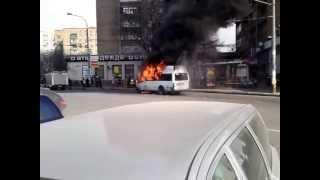 Москва, Бутырская ул., горит маршрутка.