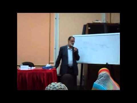 دورة water desalination اليوم الثالث والمحاضر ك/ عصام على وك/ / عماد الدين يحى