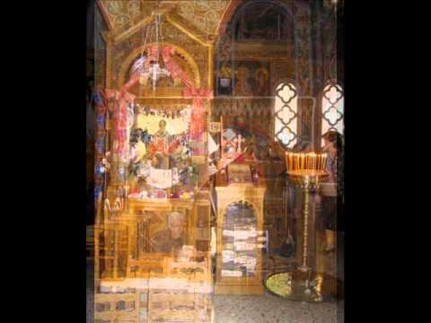 Παράκληση Αγίου Νεκταρίου