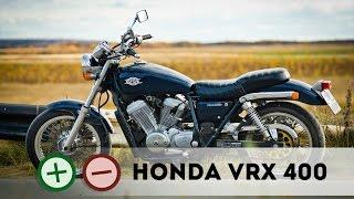 обзор Honda VRX 400