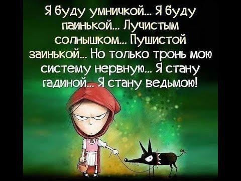Подборка фото приколов из Whatsapp # 2