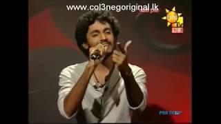 Sajitha Anthony - Ananthayata Yanawamai (සිරවෙලා නැවතිලා)   Senaka Batagoda   Live Cover