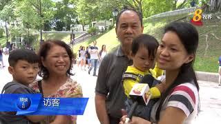 新加坡开埠200年历史体验展 最后一天人潮汹涌 或今晚加场