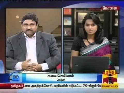 Dr. Jayakumar Thanthi TV Interview