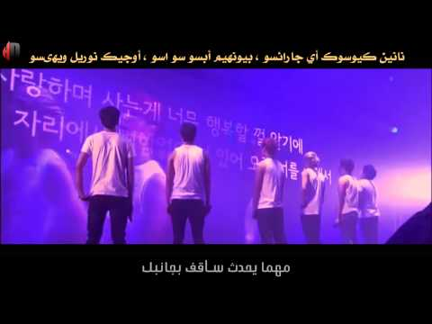 [H.D] Hottest - Thank u for 2PM [Arabic&Rom sub]