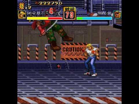 Streets of Rage Mobile/Bare Knuckle Mobile Boss 5: Harakiri
