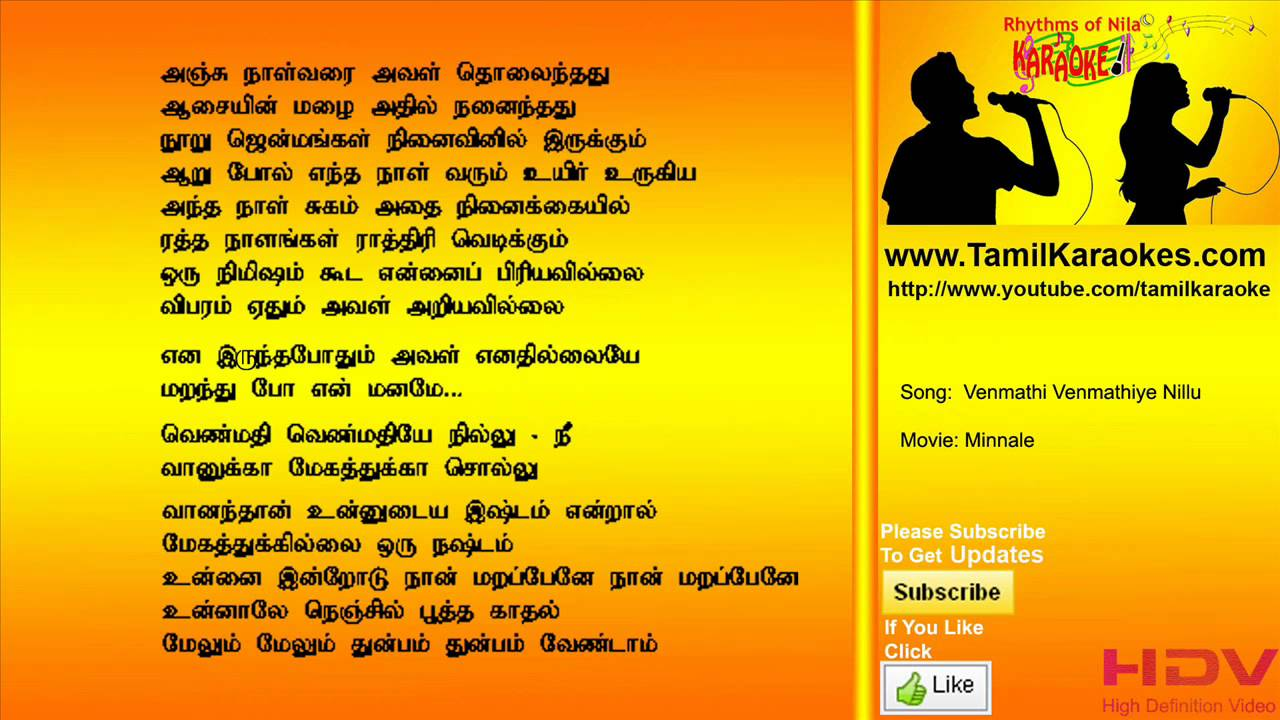 Search 6557 Tamil Song Lyrics