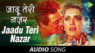 jaadu-teri-nazar-udit-narayan-shahrukh-khan-darr-1993