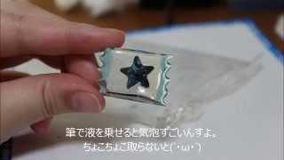 【レジン】型なしで袋入り飴のチャームを作ってみた thumbnail