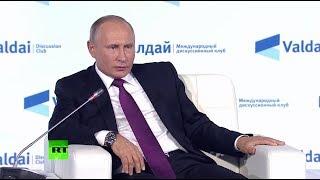 «Россия сразу зеркально ответит»: Путин о попытках ограничить работу RT в США