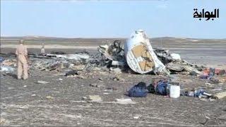 اللقطات الأولى لسقوط الطائرة الروسية في سيناء