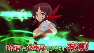 PlayStation®4『閃乱カグラ Burst Re:Newal』15秒CM