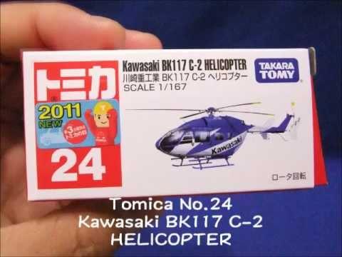 Tomica No.24 Kawasaki BK117 C-2 HELICOPTER