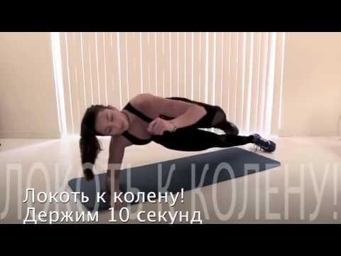 Программу упражнений на рельеф