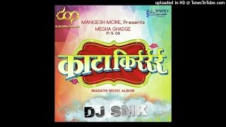 Download Hindi Video Songs - KATA KIRRR DJ SMK