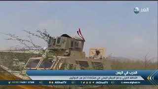 تقرير | التحالف العربي يدعم الجيش اليمني في استعادة تعز من الحوثيين