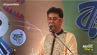 Video Sediner Sona Jhora Sondhya | সেদিনের সোনা ঝরা সন্ধ্যা | Saikat Mitra download MP3, 3GP, MP4, WEBM, AVI, FLV Mei 2018