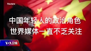 推特上的中国:新冠疫情推动中国年轻一代的觉醒?
