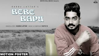 Bebe Bapu (Motion Poster) Babbu Lattar  | Releasing on 23rd Jan | White Hill Music