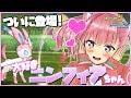【ポケモン】キュート全開♡はかいこうせんニンフィアちゃんが鬼ツヨ可愛い!