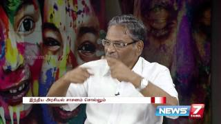 A discussion to understand the real meaning of Patriotism | Maiyam | News7 Tamil