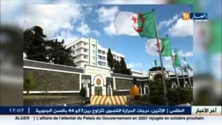 وزارة الدفاع الوطني تؤكد إستشهاد تسعة عسكريين في الإعتداء الإرهابي بعين الدفلى