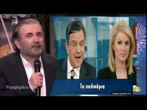 Al Tsantiri News - Λάκης Λαζόπουλος: Βραβεία Παπαρίων 2013 {18/6/2013}
