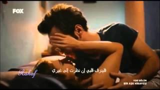 Beni Unutma ( مترجمة ) - Korkut Ve Ceylan