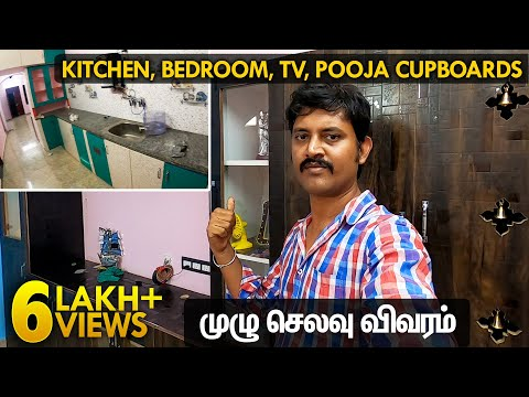 my-house-modular-kitchen,-room,-tv,-pooja-cupboard-designs-cost-details-|-mano's-try-tamil-vlog