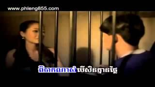 SD VCD Vol 132  Chong Trolob Tov Pteas ~ Khat Jame