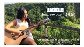 It's You - Jeong Sewoon (정세운) ost. What's Wrong with Secretary Kim (cover) | by I n d y