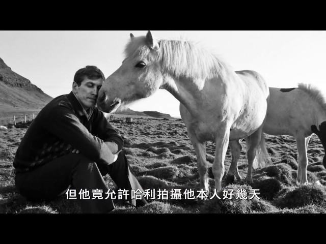 哈利本森:大攝影家 Harry Benson Shoot First  電影中文預告