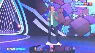 """ГТРК Белгород - Белгородец показал свои необычные способности на шоу """"Удивительные люди"""""""
